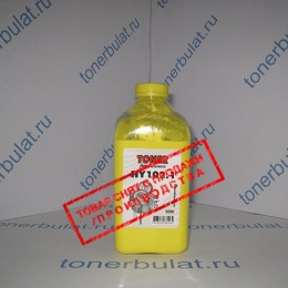 Тонер HP HY105.1, Yellow