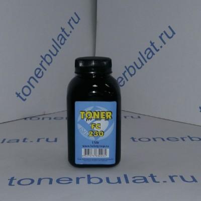 Тонер Canon FC-230, 150 гр.