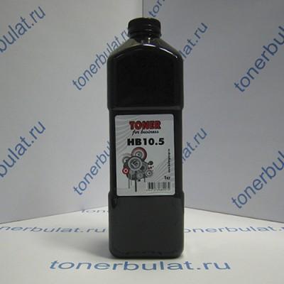 Тонер HP HB10.5