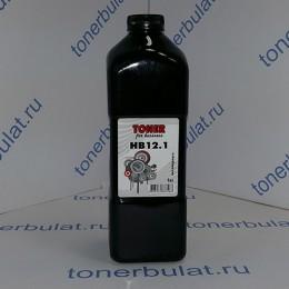 Тонер HP HB12.1