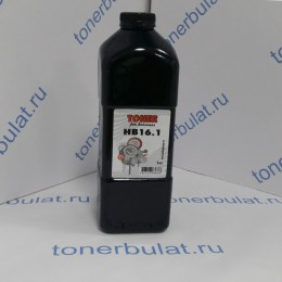 Тонер HP HB16.1