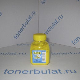 Тонер HP HP2600, Yellow