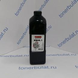 Тонер Kyocera KB08.1